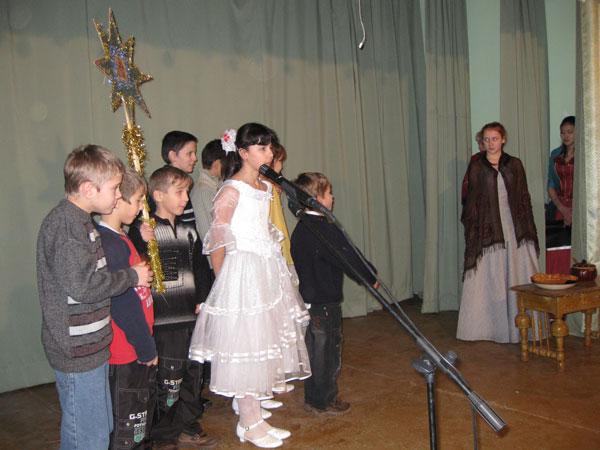 Выступление детского дома Самарского района Днепропетровска